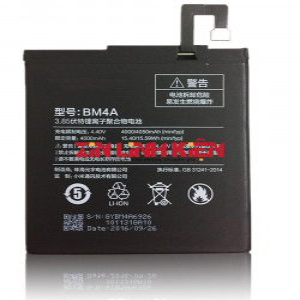 Pin Xiaomi BM4A Dùng Cho Xiaomi Redmi Pro, Dung Lượng 4000 mAh