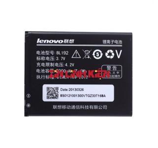 Pin lenovo BL192 Dùng Cho Lenovo A526 / A529 / A680 / A590 / A300 / A750 / A388