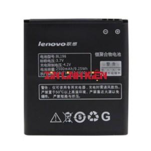Pin Lenovo BL196 Dùng Cho Lenovo P700 P700i - Zin Linh Kiện